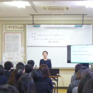 小学校PTA講演会 アンガーマネジメント 東京