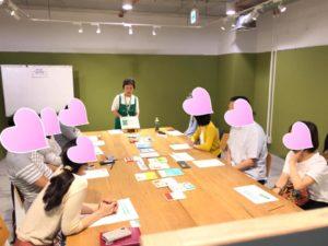 #親子で学ぶアンガーマネジメント2019夏